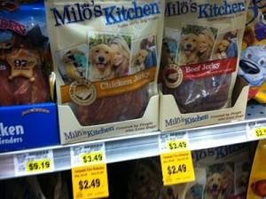 dog treats recalled